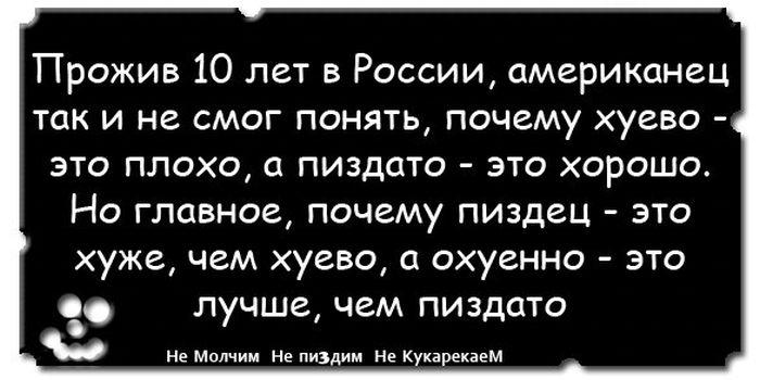 Россия уже платит высокую цену за нарушение международного права, - Порошенко - Цензор.НЕТ 6805