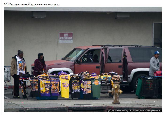 Страшные районы в США (43 фото + текст)