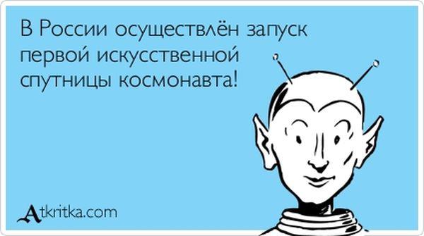 """Прикольные """"аткрытки"""". Часть 13 (30 картинок)"""