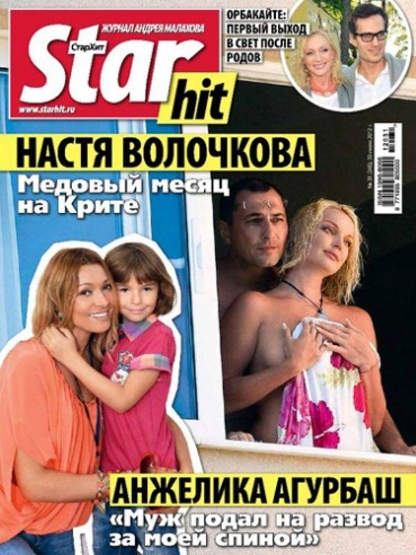 Новые снимки Анастасии Волочковой топлесс (4 фото)
