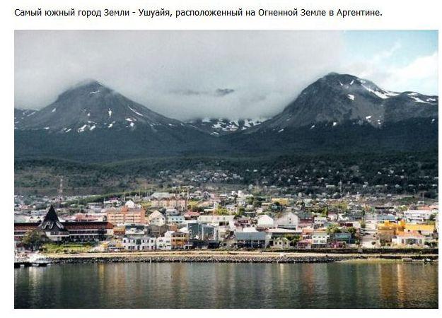 Познавательные факты об известных городах (19 фото + текст)