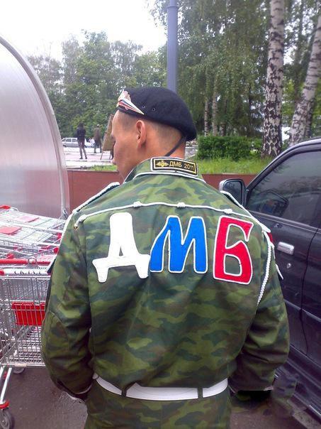 """Новая подборка """"ДеМБель 2012"""" (63 фото)"""