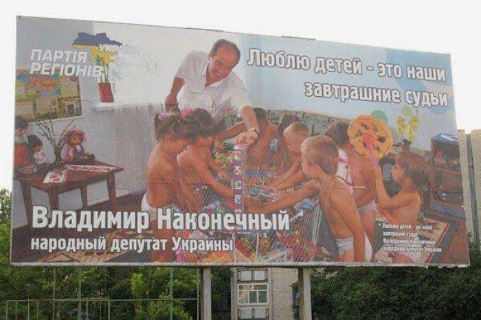 Маразмы в рекламе (34 фото)