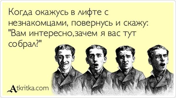 """Прикольные """"аткрытки"""". Часть 14 (30 картинок)"""