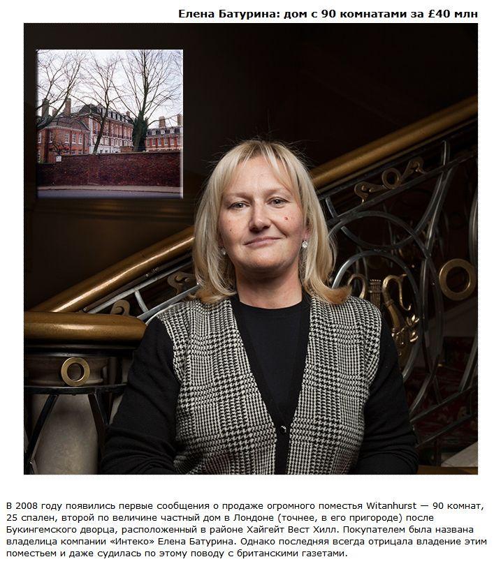 Самые дорогие особняки российских олигархов (6 фото)