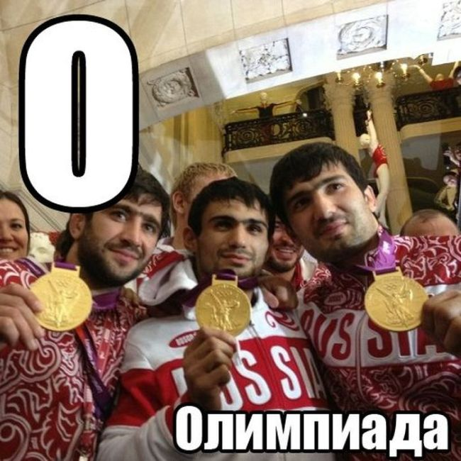 Суровый алфавит по-русски (86 фото)