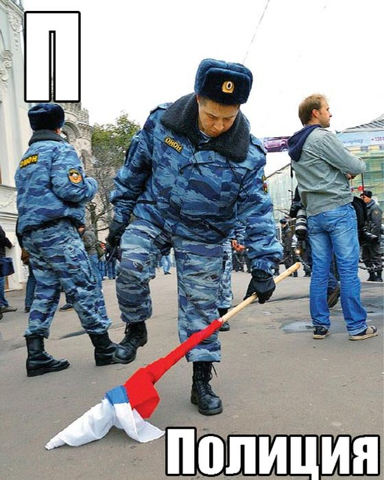 Девушка, надругавшаяся над украинским флагом, задержана в Харькове: ей грозит до трех лет тюрьмы - Цензор.НЕТ 5695