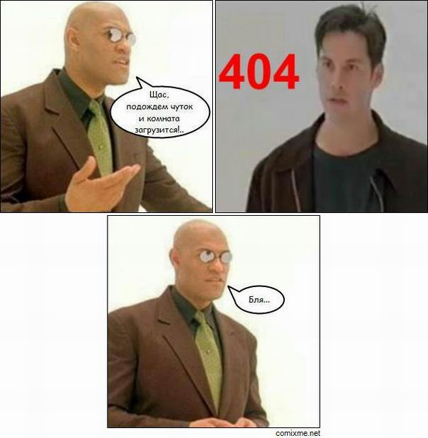 Смешные комикс-миксы. Часть 33 (44 фото)