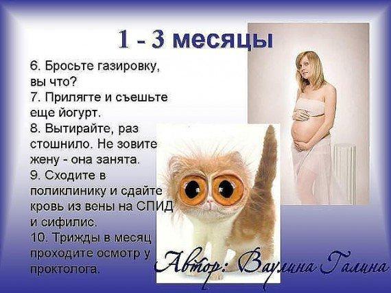 Народные средства беременным от температуры 37