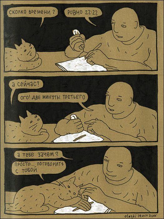 Комиксы про великолепного Котэ (31 картинка)
