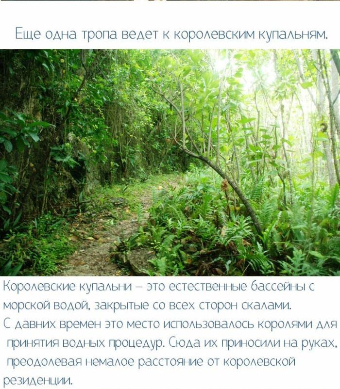 Неизвестный райский уголок (27 фото + текст)