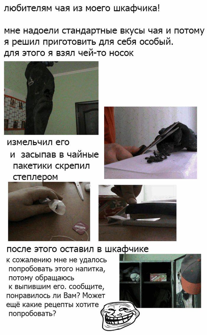 Как наказать офисного воришку (1 фото)