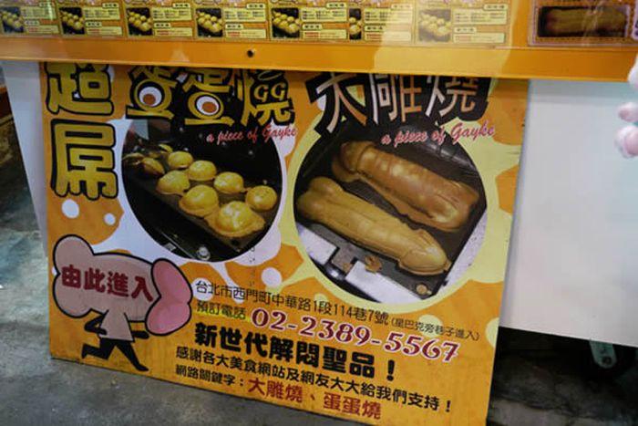 Необычные хот-доги (5 фото)