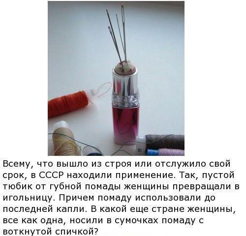 Быт в годы СССР (9 фото + текст)