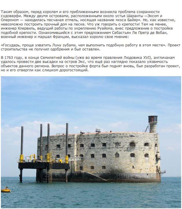 Интересные факты о Форте Байяр (19 фото + текст)