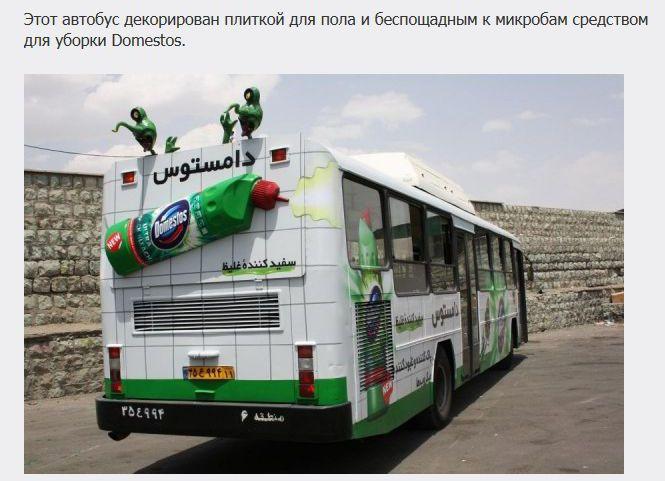 Реклама в исламских странах (13 фото)