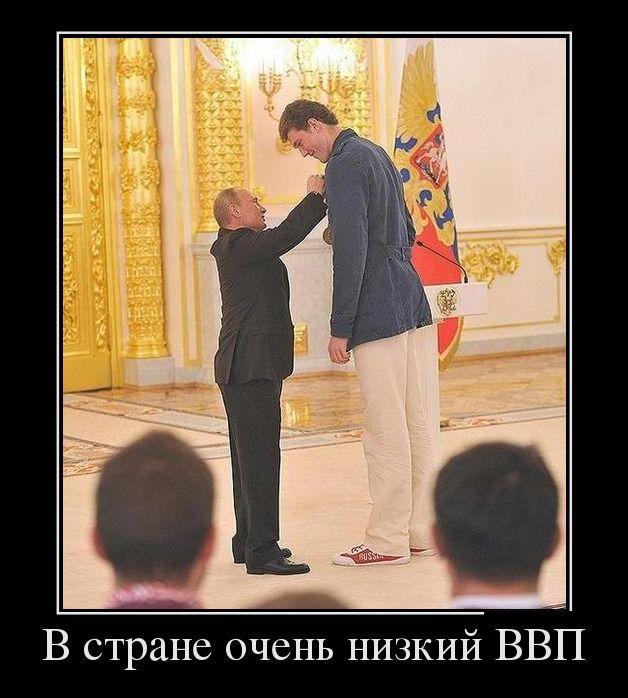 http://de.trinixy.ru/pics5/20120822/demotivatory_24.jpg