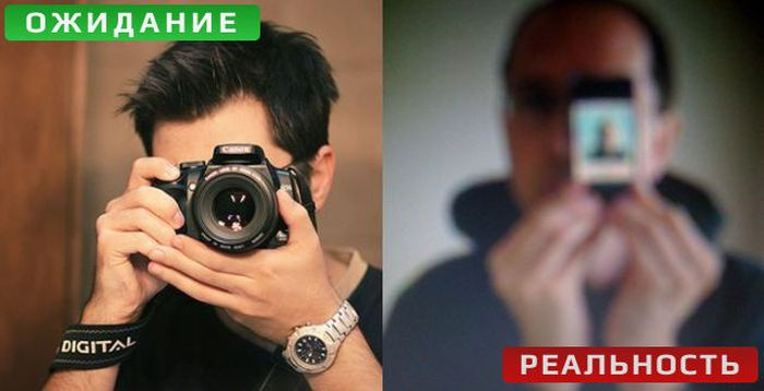 """Фотографии с камеры в телефоне: """"Ожидание и реальность"""" (10 фото)"""