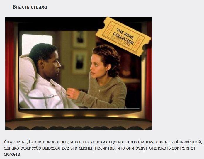 Скандальные факты про кино (8 фот + текст)
