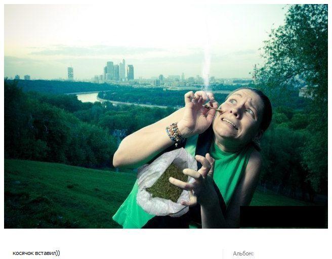 Отредактируйте мою фотку (44 фото)