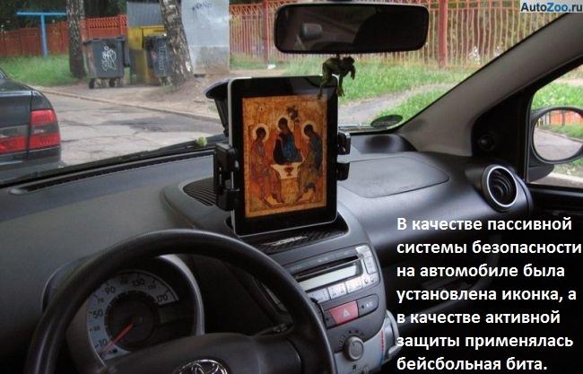 Прикольные выражения и цитаты про автомобили (20 фото)