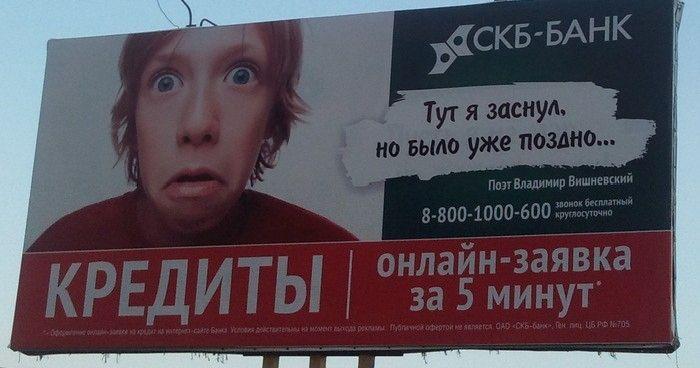 Маразмы в рекламе (31 фото)