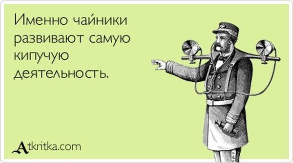 """Прикольные """"аткрытки"""". Часть 16 (30 картинок)"""