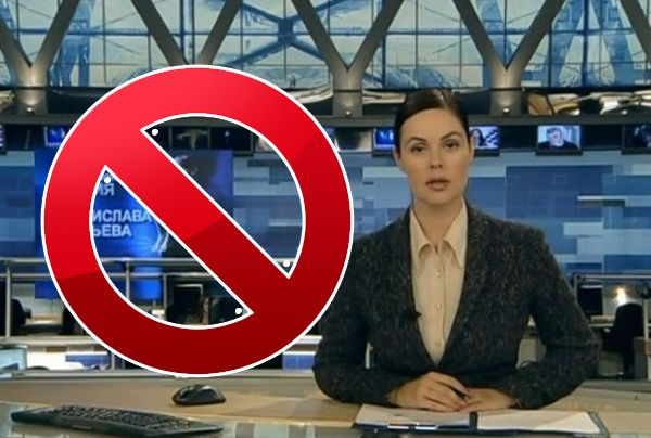 Ругательства, которые мы больше не услышим на ТВ с 1 сентября (1 фото + текст)