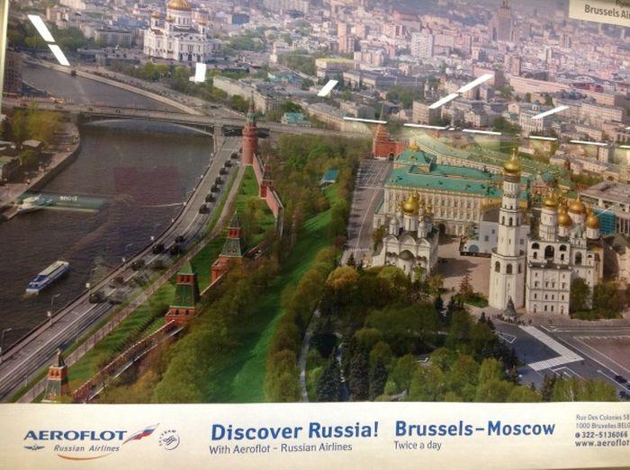 Самая неудачная кампания для привлечения туристов в Россию (2 фото)