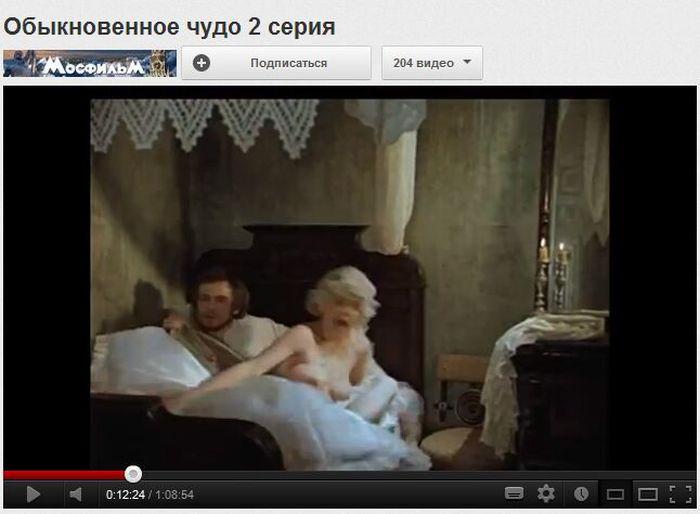 вырезанные эротические кадры из советских фильмов - 9