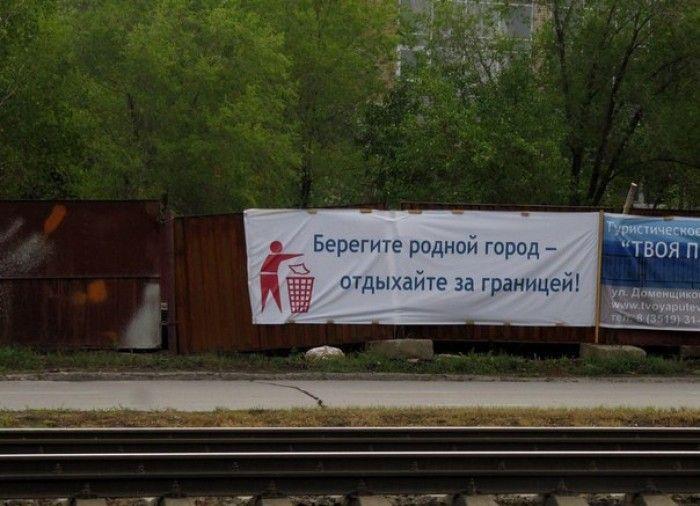 Маразмы в рекламе (41 фото)