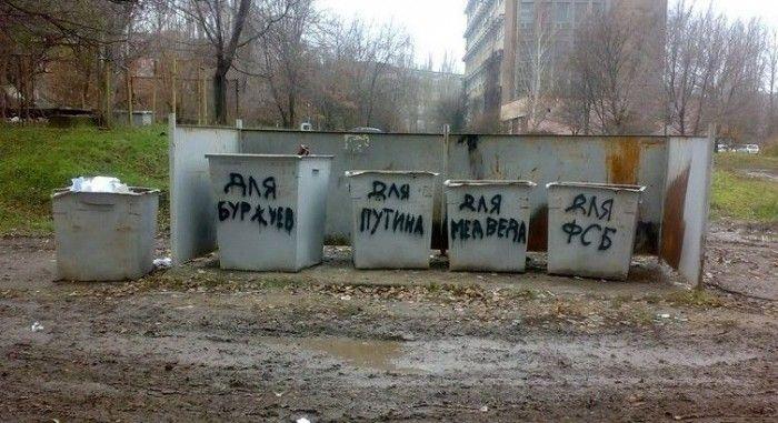 http://cdn.trinixy.ru/pics5/20120829/marazm_31.jpg