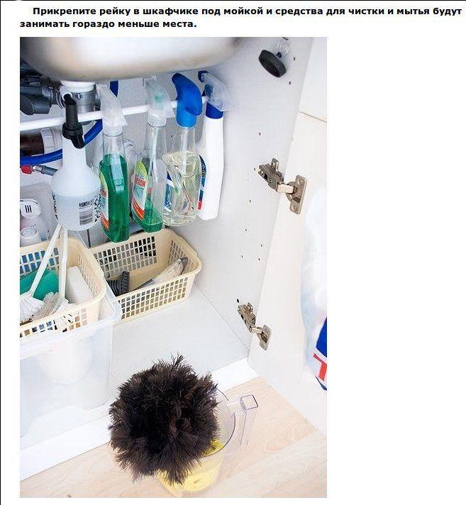 Полезные советы для дома (24 фото)