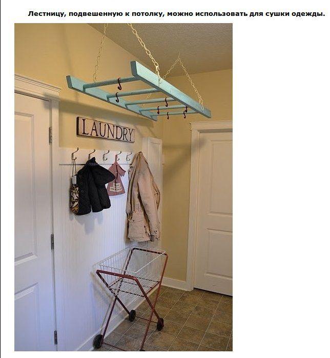 Полезные советы своими руками дома фото 167