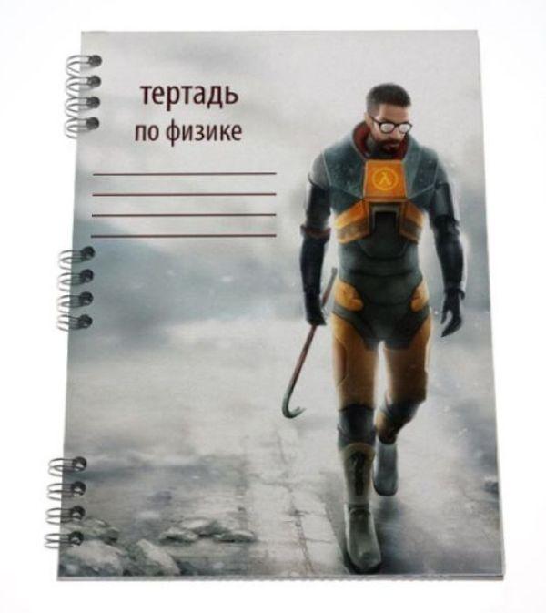 Классные обложки для школьных тетрадок (12 фото)