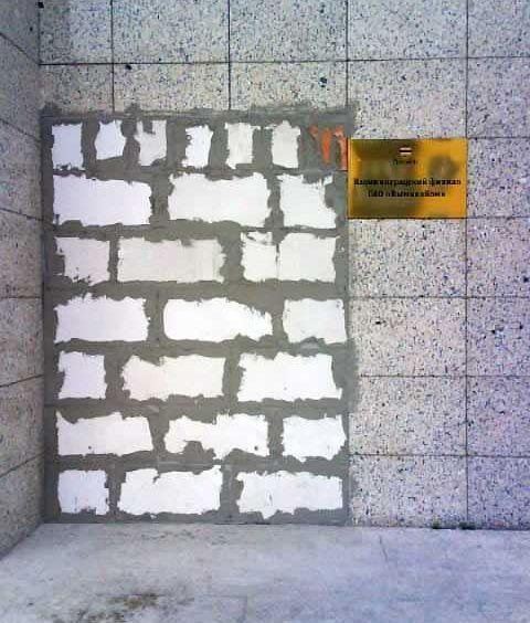 Маразмы в проектировке зданий (50 фото)