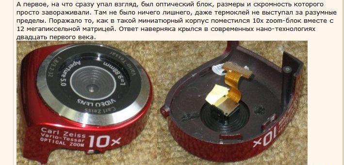 Китайская подделка камеры Sony за 18 000 рублей! (7 фото)