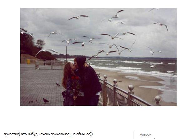 Отредактируйте мою фотку в редакторе. Часть 2 (40 фото)