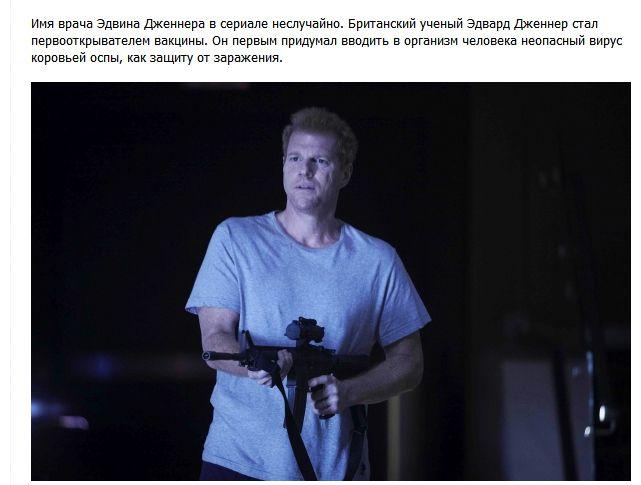 Свежие факты о сериале «Ходячие мертвецы» (19 фото)