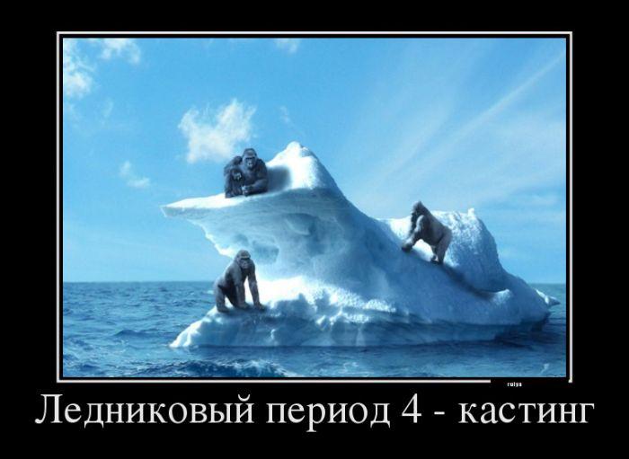 Демотиваторы про животных (30 фото)