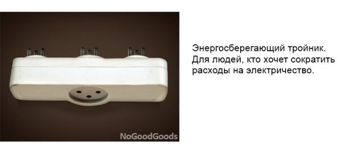 Вещи, которые не купить в магазине (14 фото)