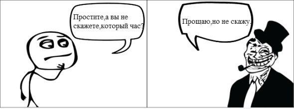 Смешные комиксы (26 картинок)