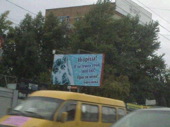 Маразмы в рекламе (47 фото)