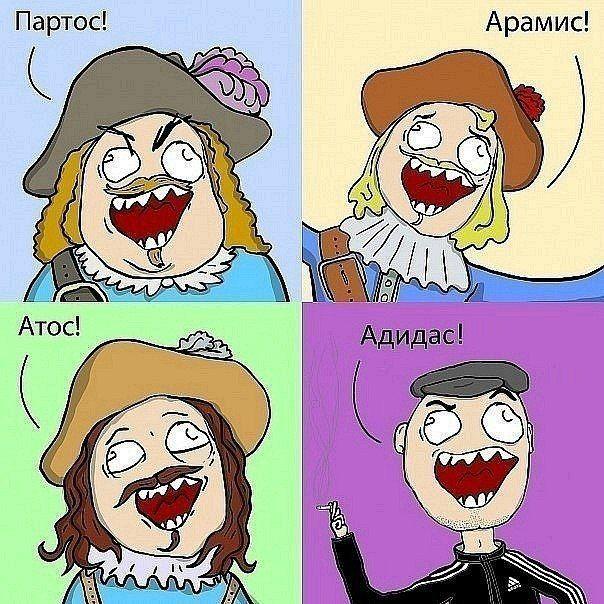 Смешные комиксы (27 картинок)