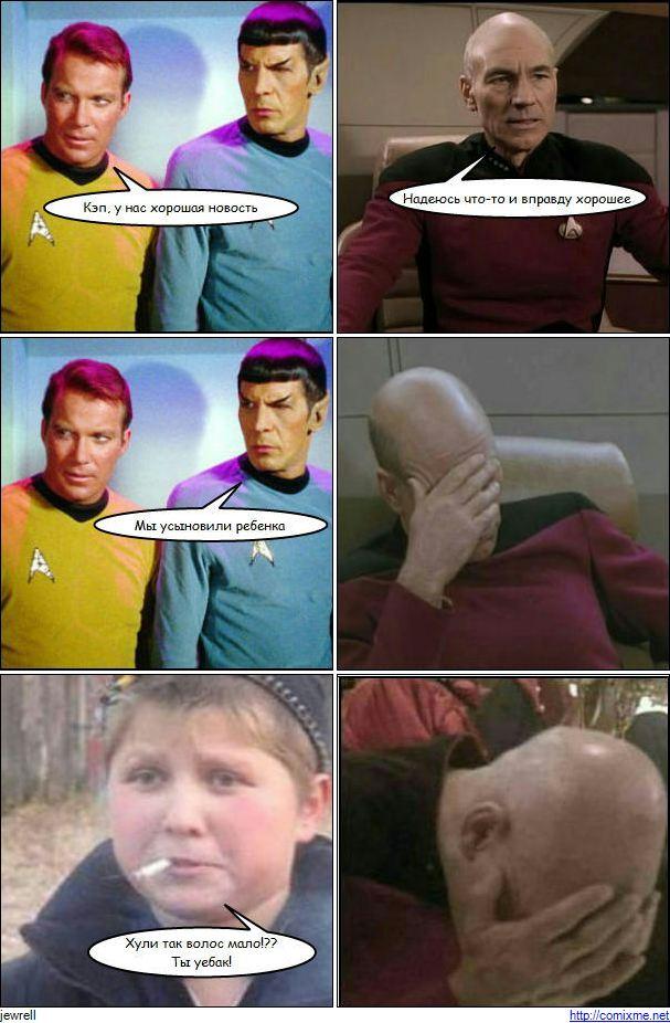Смешные комикс-миксы. Часть 36 (19 фото)