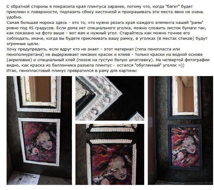 Картина на двери или как шокировать весь подъезд (8 фото)
