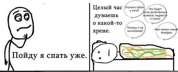 Смешные комиксы (39 картинок)