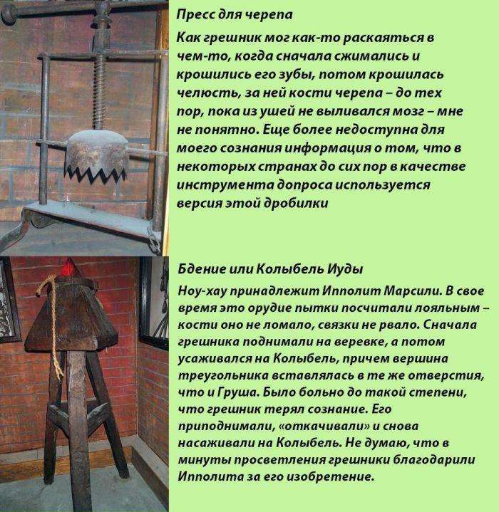 Жестокие виды пыток и казней (11 картинок)