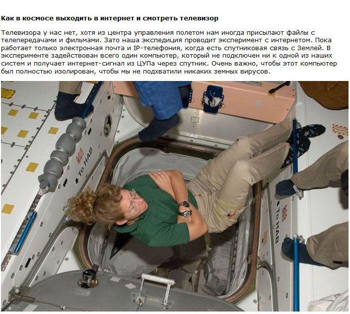 Дневник астронавта (18 фото)