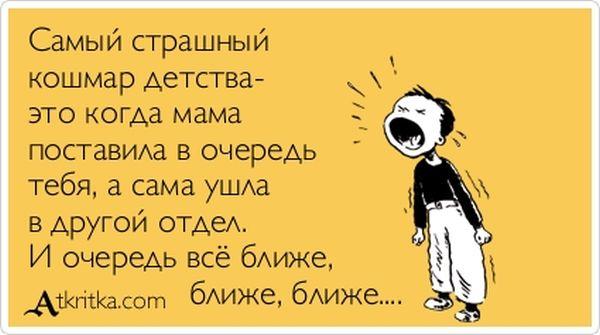 """Прикольные """"аткрытки"""". Часть 19 (30 картинок)"""